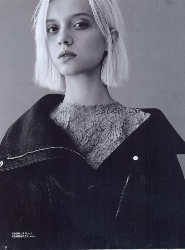 Maja Maric